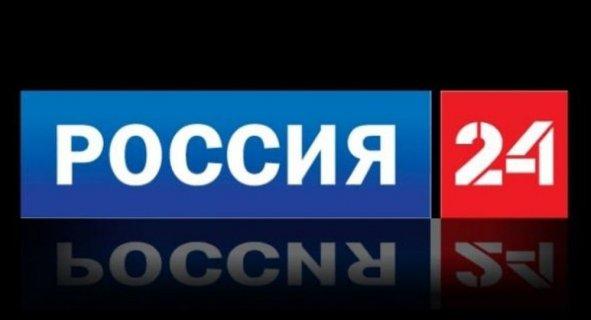 Смотреть Канал Россия 24