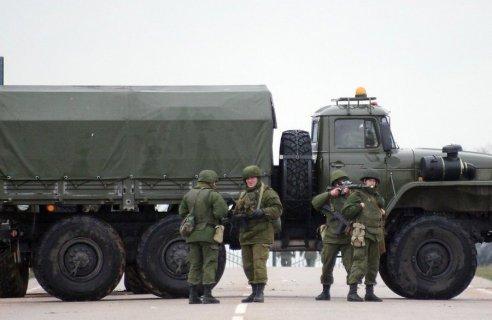 Ситуация на Украине сейчас