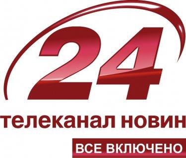 украинской экономики