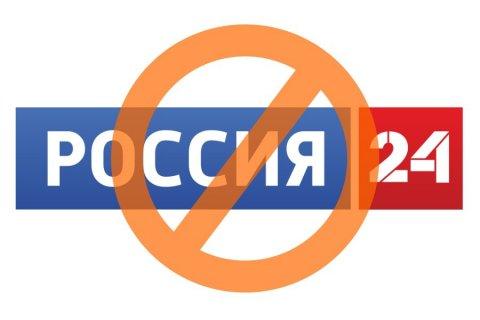 телеканала Россия 24