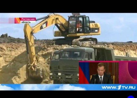 Новости сегодня В России будет