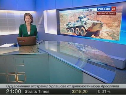 Россия 24 (Вести 24) онлайн