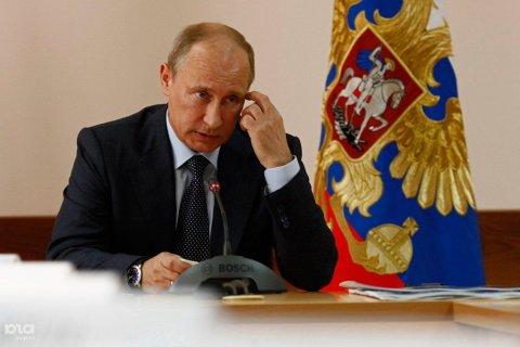 Новости экономики: Россия