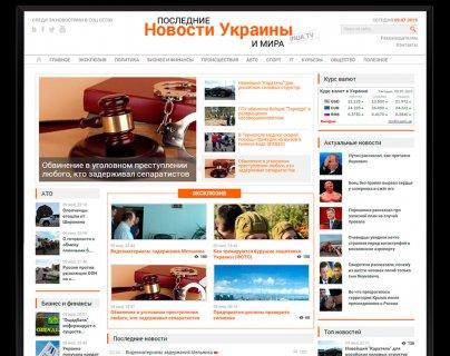 TV - Последние новости Украины