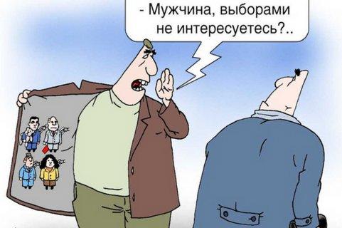 V_nikopole_est_podtverzhdennye
